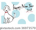 dog, dogs, new year's card 36973570