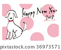 dog, dogs, new year's card 36973571
