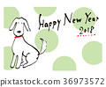 dog, dogs, new year's card 36973572