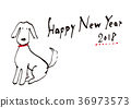 dog, dogs, new year's card 36973573