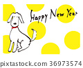 dog, dogs, new year's card 36973574