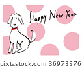 dog, dogs, new year's card 36973576