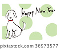 dog, dogs, new year's card 36973577
