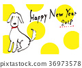 dog, dogs, new year's card 36973578