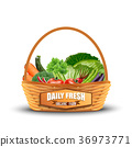 Vegetable in wicker basket isolated on white 36973771