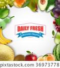 Fresh fruits frame on a white background 36973778
