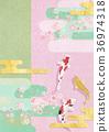 日本风格 日式风格 和风 36974318