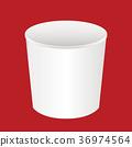 컵 디자인 36974564