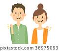 커플, 연인, 젊다 36975093