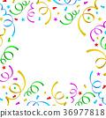 Colorful celebration background. 36977818