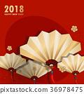 cartoon chinese new year 36978475