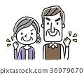 คู่อาวุโส: แรงจูงใจวิญญาณ 36979670