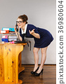 Happy secretary business woman in office 36980604