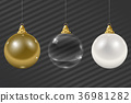 Set of Christmas glass garland 36981282