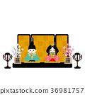 set of dolls on display, girl's festival, paper covered lamp or lantern 36981757