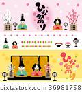 希娜节日横幅图 36981758