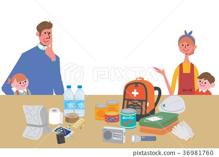 父母和孩子檢查防災用品 36981760
