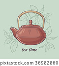 Teapot on color background 36982860
