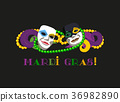 Mardi Gras celebration 36982890
