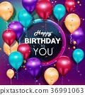 Colorful balloons Happy Birthday on purple backgro 36991063