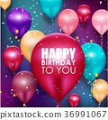 Colorful balloons Happy Birthday background 36991067