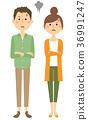 夫婦 一對 情侶 36991247