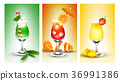 Fresh banner set of fruit juice 36991386