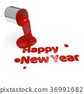 Happy New Year 3d rendering concept 36991682
