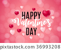 Happy Valentines Day Card with Heart. Vector 36993208
