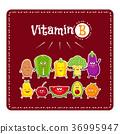vitamin, B, vegetable 36995947