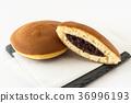 도라 야키 과자 간식 달콤한 팥 팥 36996193