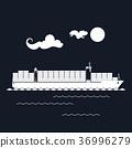 船 貨物 容器 36996279