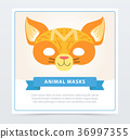 cat, mask, animal 36997355