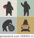 vector bear fun 36999112