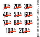 Geometric anniversary signs set, black numbers 36999406