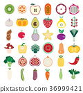 Fruit and Vegetables icon set 36999421