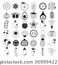 Fruit and Vegetables icon set 36999422