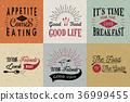 set, quote, food 36999455