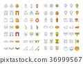 vector, icon, new 36999567
