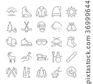 Set Vector Flat Line Icons Winter 36999644