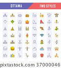 Set Vector Flat Line Icons Ottawa 37000046
