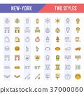 new, york, set 37000060