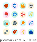 Set Vector Flat Icons of Sports Equipment 37000144