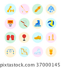 Set Vector Flat Icons of Sports Equipment 37000145