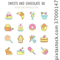 Set of Retro Icons of Sweets and Chocolate 37000147