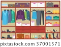 Wardrobe room full of clothes.Flat vector 37001571