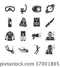 Scuba diving icon set. 37001865