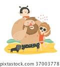 Happy family at the beach 37003778