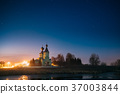 Old Russian Wooden Orthodox Church Of The Holy 37003844
