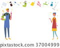 一般清潔清潔例證男人和婦女 37004999